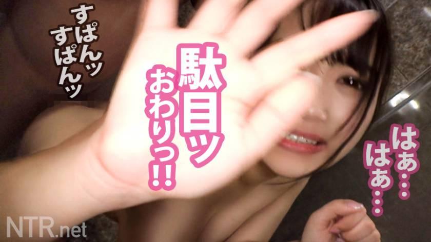 【中出し速報!】爆乳Iカップ!ダイヤの原石系美少女を寝取った サンプル画像35