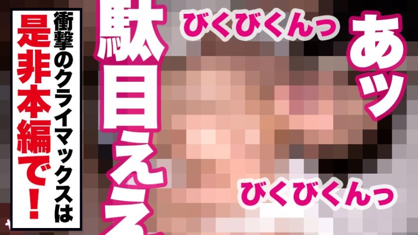 【暴走SEXモンスター】イ●スタにエロい自撮りを載せる、元銀 サンプル画像38