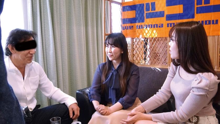 ゴーゴーズ人妻リモート忘年会~欲望の密宴2020~あちらこち サンプル画像3