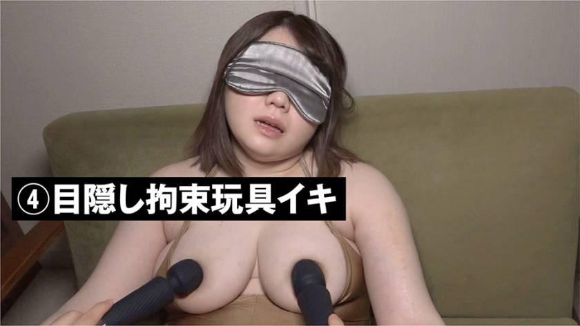 鳥取から上京した地味芋デカ乳女子まり 大学入学日にAVデビュ サンプル画像3