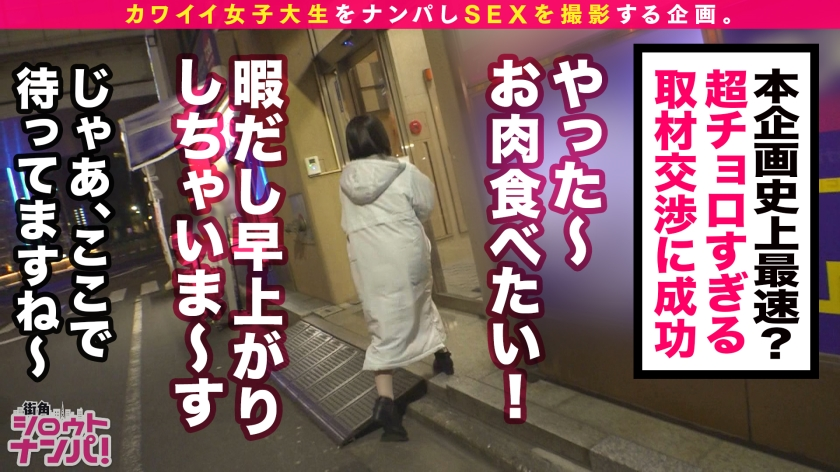 【無自覚な小悪魔美少女/メイド服×ハメ撮り/中出し& サンプル画像3