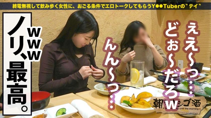 ザッツ断らない女!!!【何でもワガママ叶えてくれるエロ偏差値 サンプル画像3