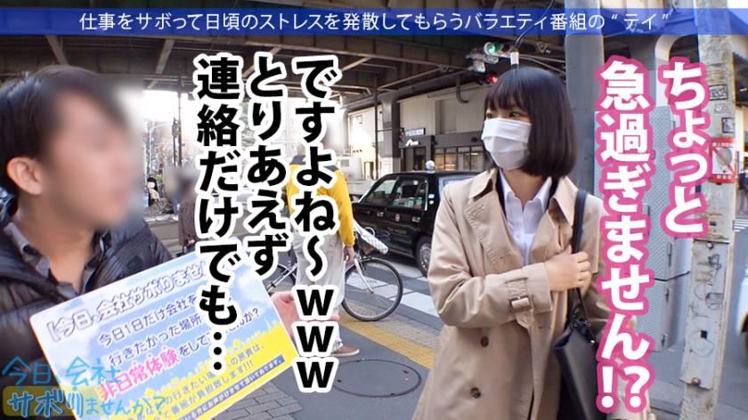 美脚パンツスーツがエロい阿佐ヶ谷OLさんGET!!コ●ケ出店 サンプル画像3