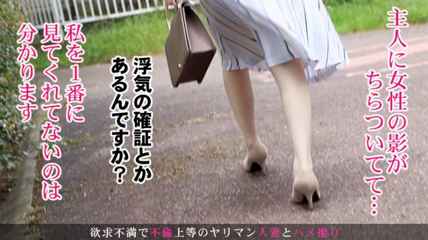 【旦那への仕返しのつもりで…】今からこの人妻とハメ撮りします。08 at 埼玉県川口市 旦那に女の影!私のことは構ってくれないのに…!愛と性に飢えた寂しさを埋めてほしくてAV出演!イチャラブ不倫SEXで彼女の目はすっかりハートに♪ サンプル画像3