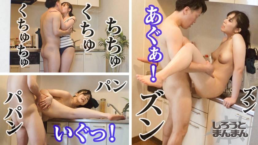 沙耶/25歳/不倫SEXが生きがいの淫乱痴女 サンプル画像3