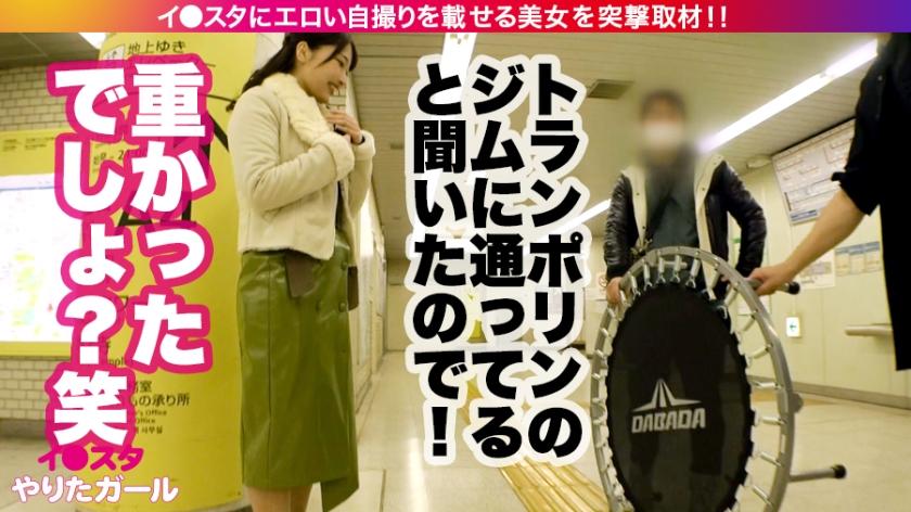 【暴走SEXモンスター】イ●スタにエロい自撮りを載せる、元銀 サンプル画像3