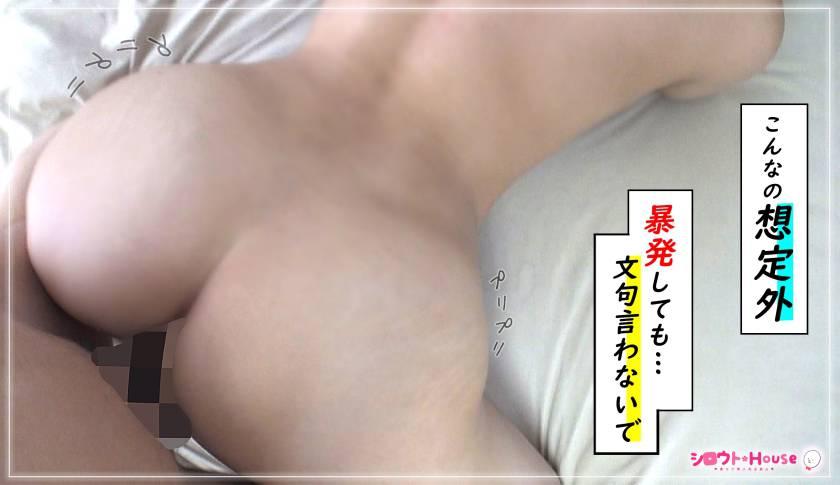 いつき(18) サンプル画像3