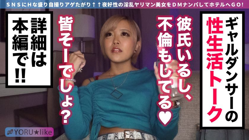 【淫乱黒光りギャル3P】NATSUKIちゃん★映えまくりの3 サンプル画像3