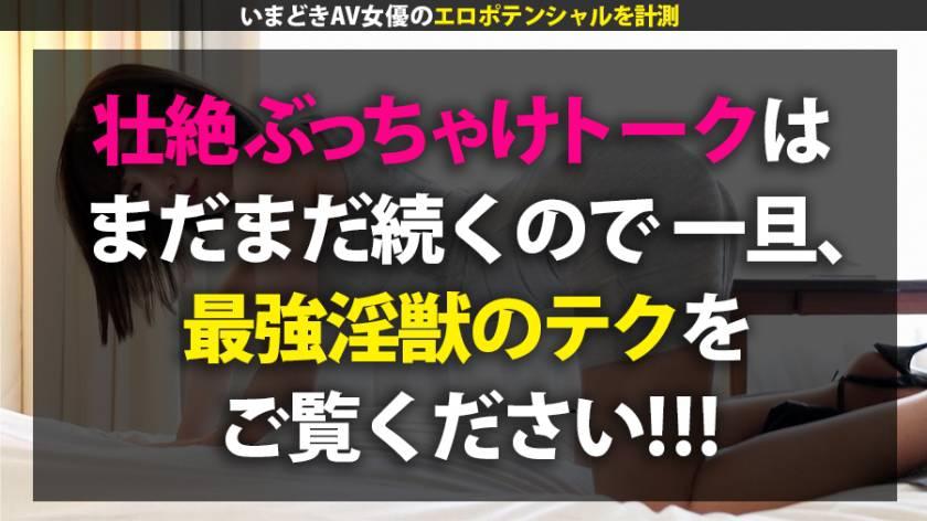 2020年売上No1女優!大手アダルトサイト各所で話題をかっ サンプル画像3