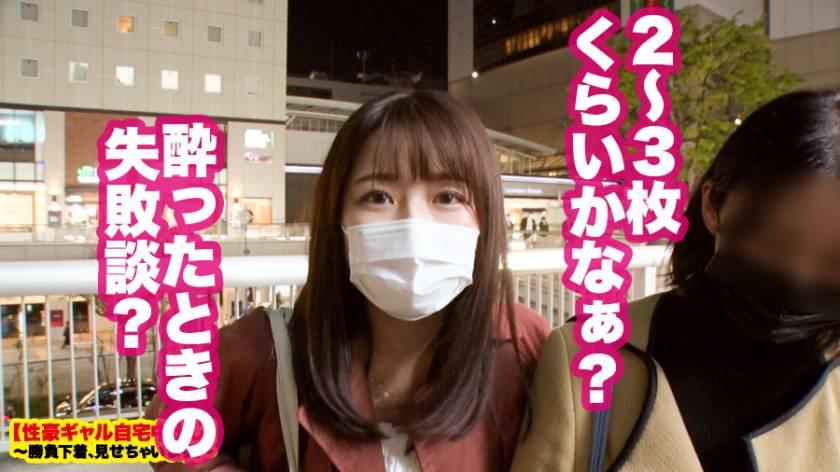 【歓喜の号泣SEX】Cカップ栄養士をホテルに連れ込み!!とっ サンプル画像3