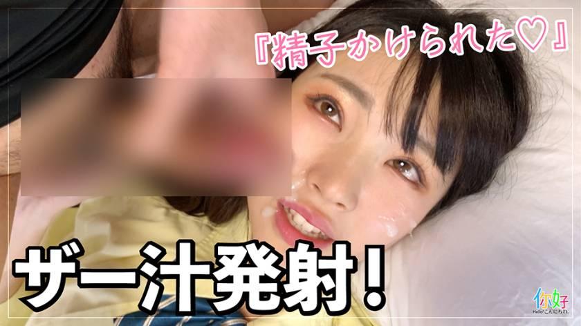 野外・バス・ボーリング・民家横 自宅のビッチぎゃる神動画 サンプル画像3
