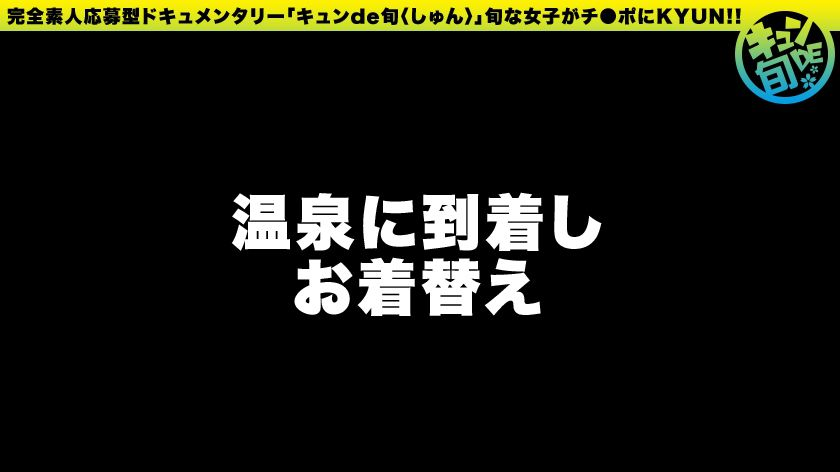 【配信専用】キュンde旬 VOL.4 まお21歳 野獣みたい サンプル画像3