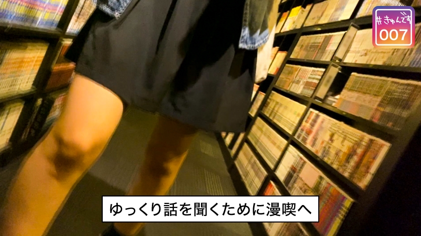 【配信専用】#きゅんです 007/ちひろ/22歳/書店員 サンプル画像3