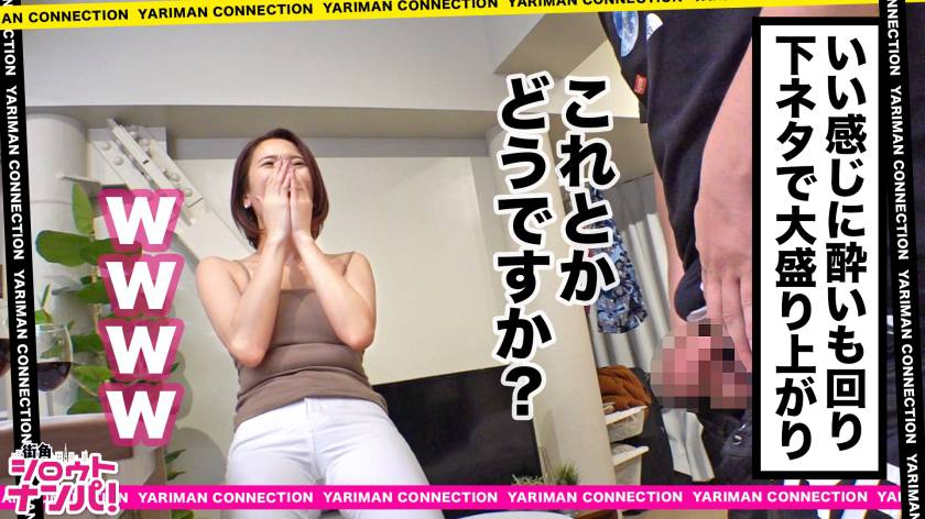 歩く18禁!爆乳フェロモン妻の淫欲BODY!色白肌のマシュマ サンプル画像4