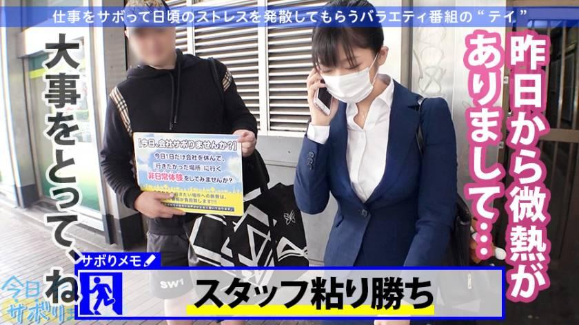 【関西弁!軟体!中出し!!】タイトスーツ美少女とサボり旅した サンプル画像4