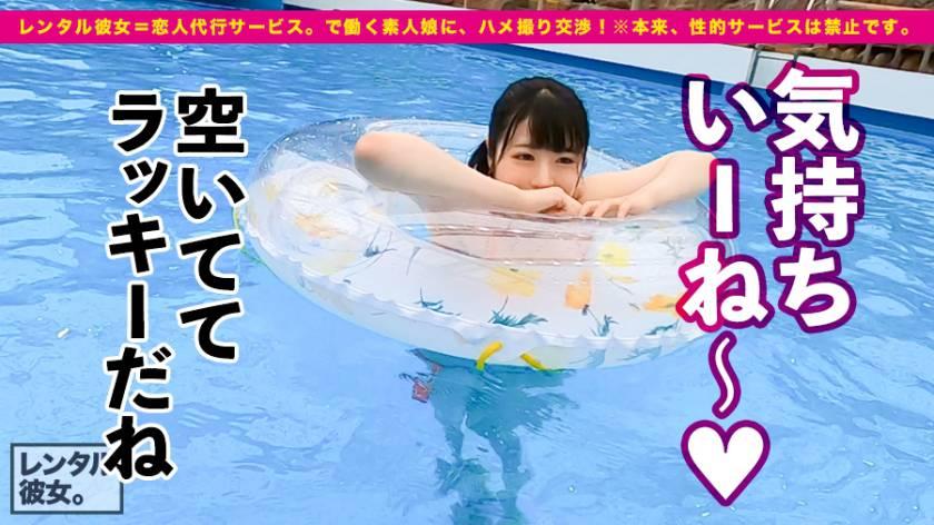 【むちエロ従順マ◯コ】ウブかわ水泳インストラクターを彼女とし サンプル画像4