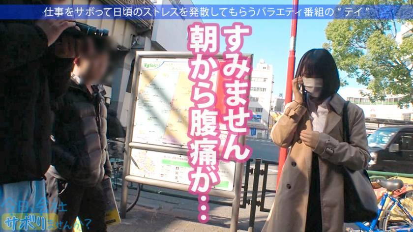 美脚パンツスーツがエロい阿佐ヶ谷OLさんGET!!コ●ケ出店 サンプル画像4