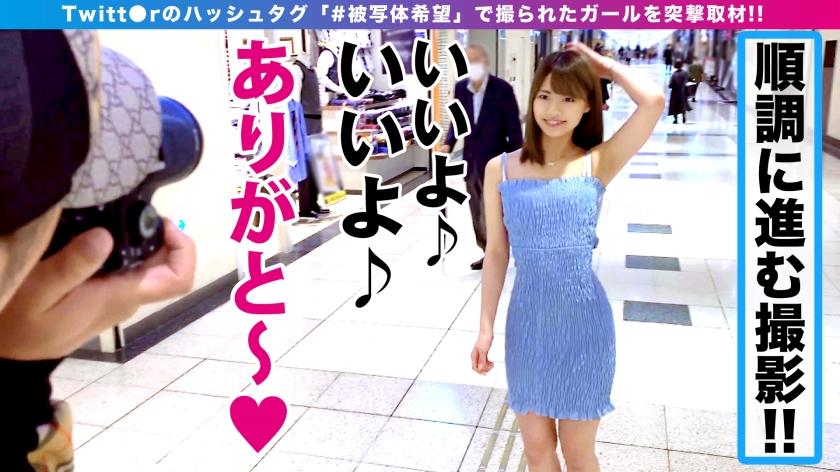 アイドルよりカワイイ♪スレンダー敏感美少女と個室撮影会!!神 サンプル画像4