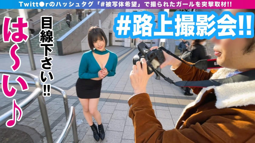 Gカップ美女!!映え過ぎ注意!!アジア最大の歓楽街でゲリラ的 サンプル画像4