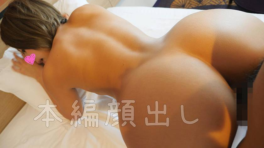 ルカちゃん20才☆沖縄ビーチからやってきた天然褐色爆乳ボディ サンプル画像4