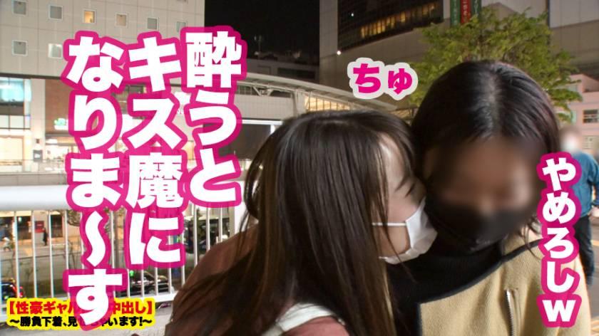 【歓喜の号泣SEX】Cカップ栄養士をホテルに連れ込み!!とっ サンプル画像4