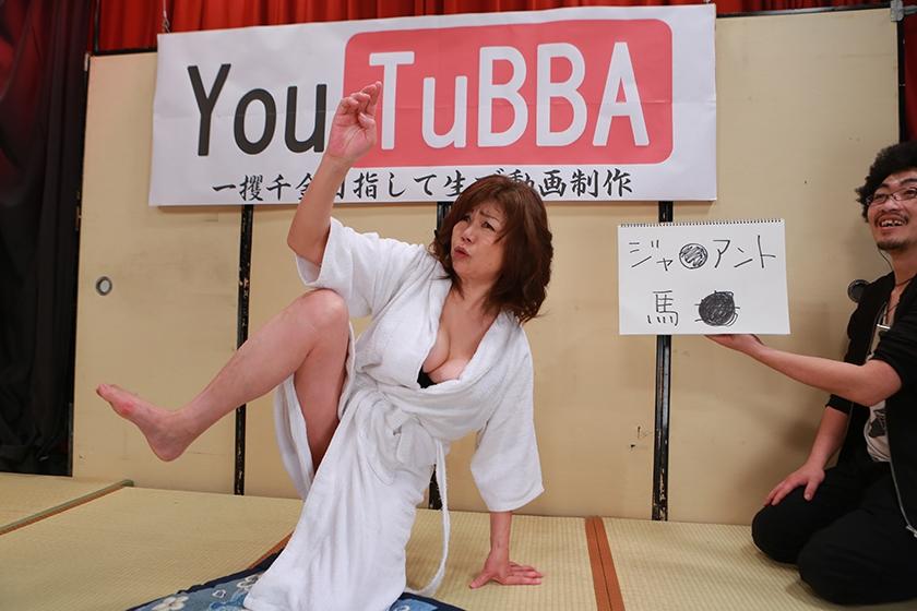 ユーチューババァが一獲千金目指して生で動画制作 完全版 サンプル画像5