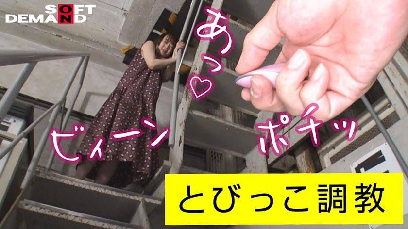 エモい女の子/いいなりイカセダンジョン/廃ビル徘徊露出/とび サンプル画像5