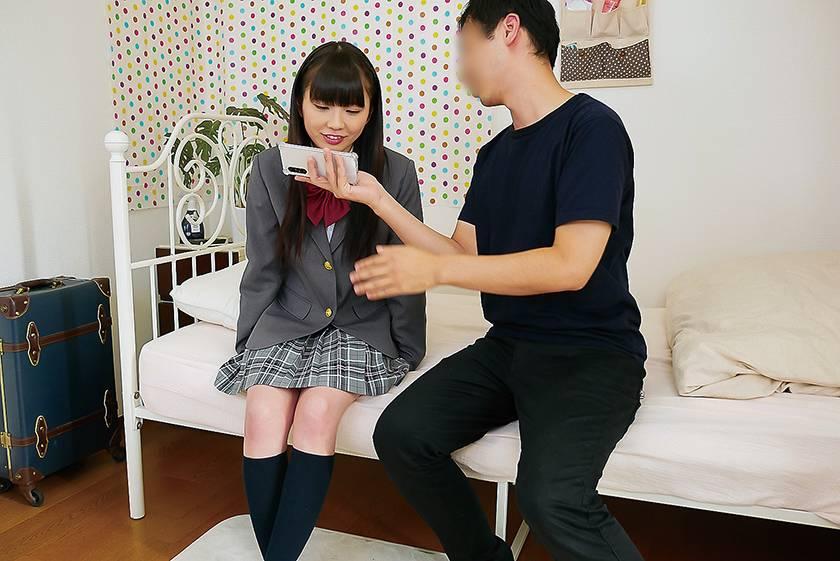 まさか!エロ配信が担任の先生にバレちゃうなんて!! 桜井千春 サンプル画像5