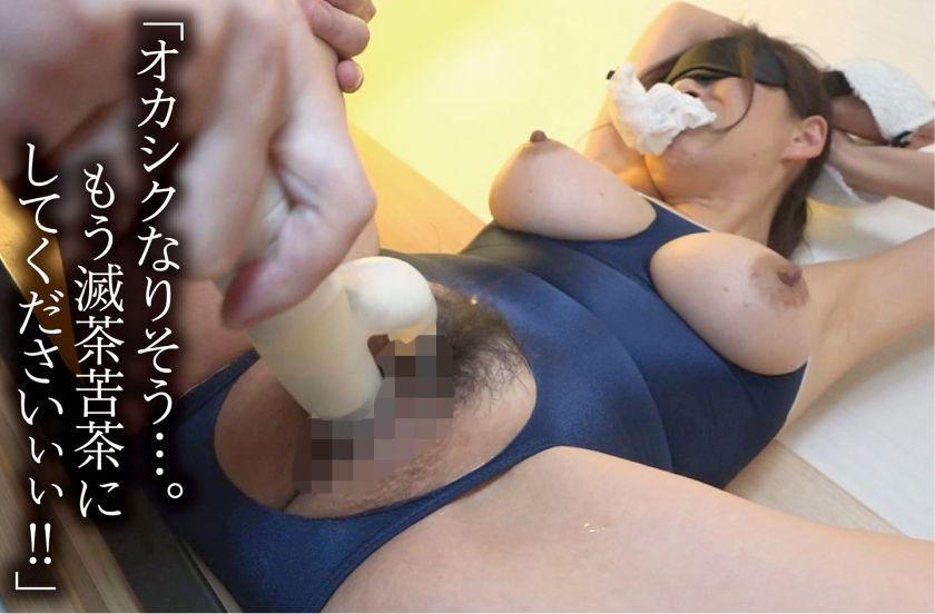 巨乳主婦かずえさん(45歳)、ホストに溺れ借金苦につき旦那に サンプル画像5