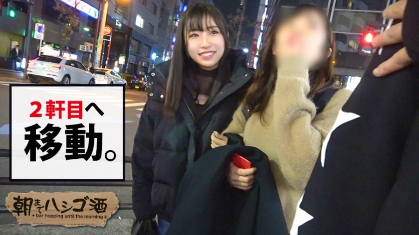 ザッツ断らない女!!!【何でもワガママ叶えてくれるエロ偏差値 サンプル画像5
