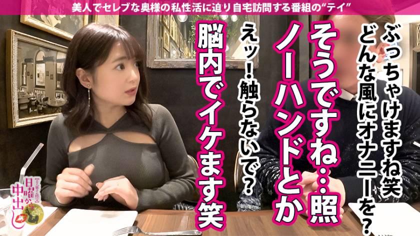 Iカップセルフ脳イキ妄想癖トランス妻!!【ノーハンドで外出先 サンプル画像5