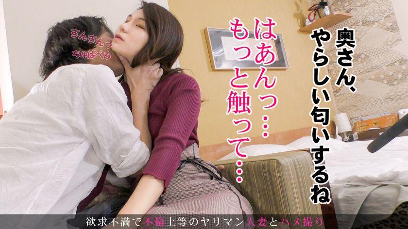 旦那との夜の営みに不満を持つ若妻が刺激を求めてAV出演。欲求 サンプル画像5