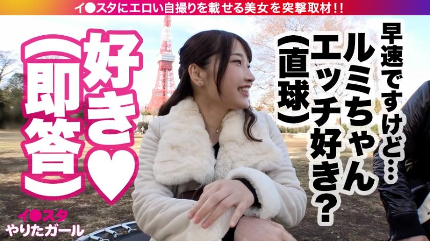【暴走SEXモンスター】イ●スタにエロい自撮りを載せる、元銀 サンプル画像5