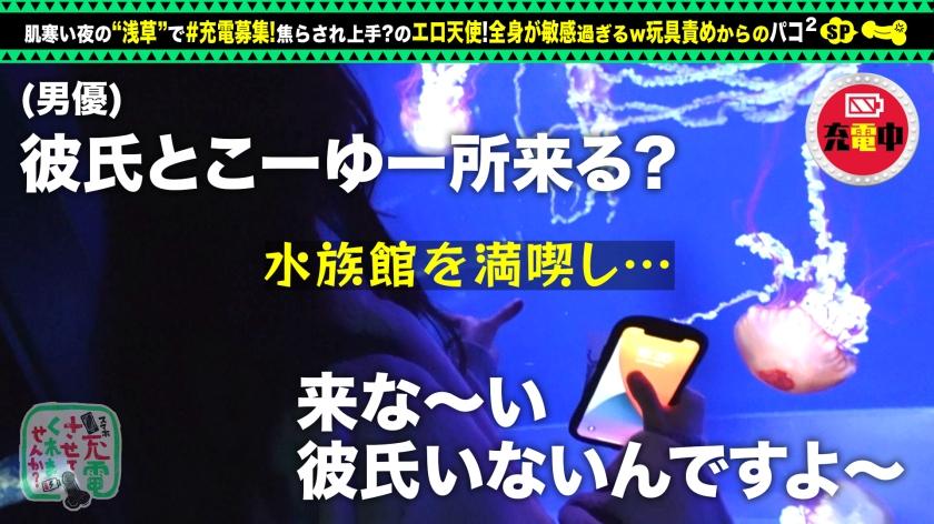 【焦らされ→豪快ピストン】モバイルバッテリーを借りて自撮り美 サンプル画像5