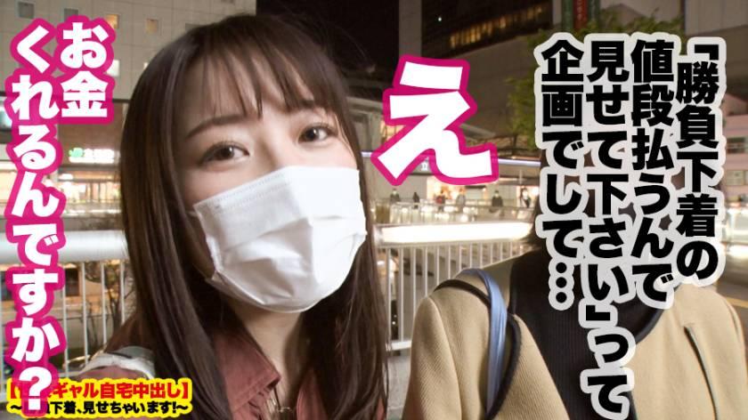 【歓喜の号泣SEX】Cカップ栄養士をホテルに連れ込み!!とっ サンプル画像5
