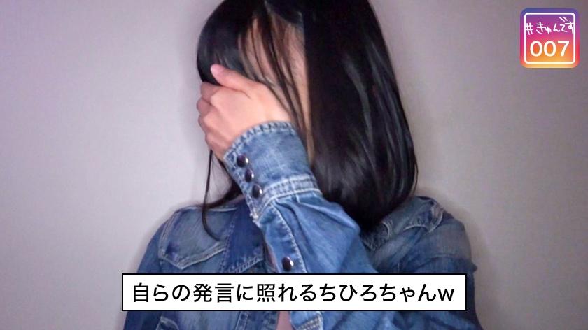 【配信専用】#きゅんです 007/ちひろ/22歳/書店員 サンプル画像5