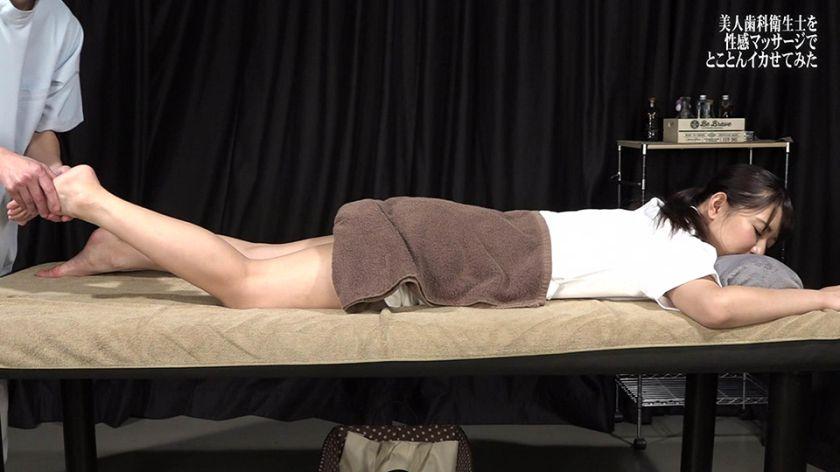 美人歯科衛生士を性感マッサージでとことんイカせてみた サンプル画像6