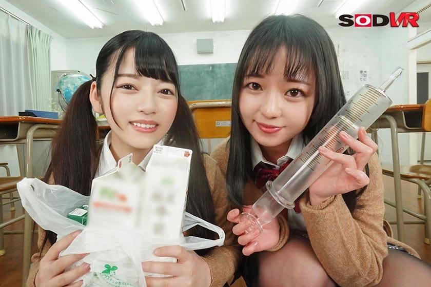 【VR】放課後の教室で女子生徒のアナルから噴射する牛乳が顔面 サンプル画像6