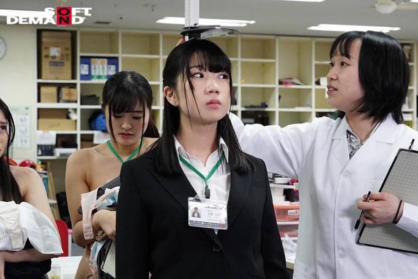 SOD女子社員 新入社員限定 ロリっ娘だらけの全裸で健康診断 サンプル画像6