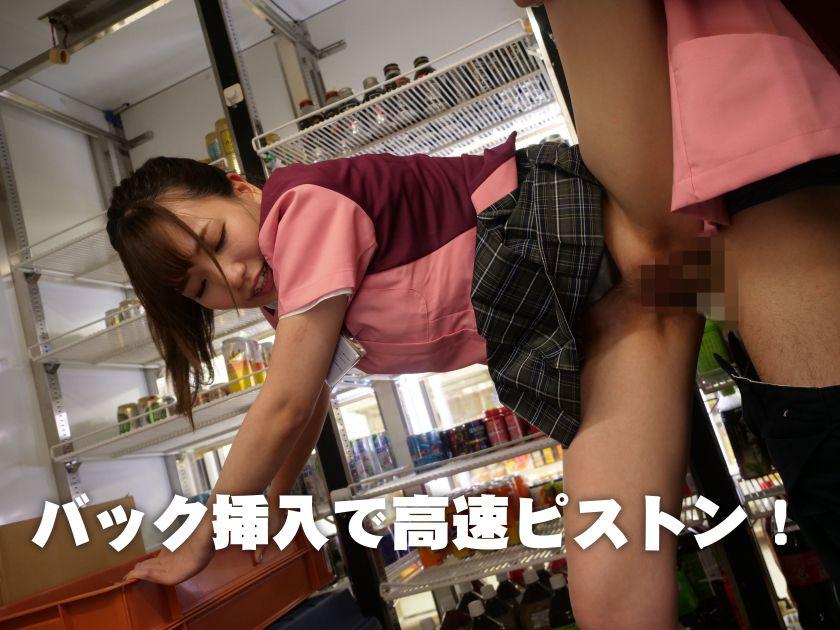 【職場でヤレる女】 コンビニのバイトの女の子 セフレ関係にな サンプル画像6