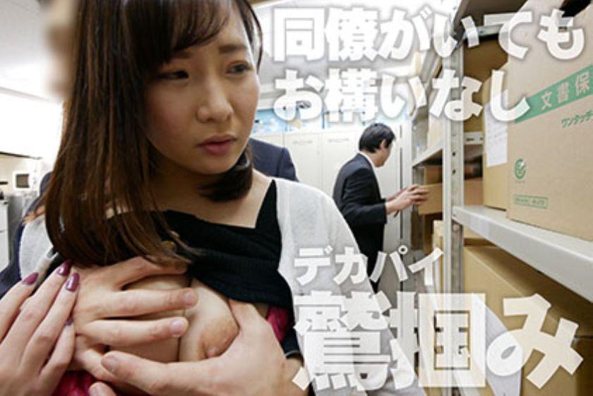 【職場でヤレる女】 巨乳ニットの女の子 セフレ関係になり勤務 サンプル画像6
