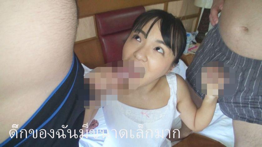 東南アジアの天使 タイ・バンコク サンプル画像6