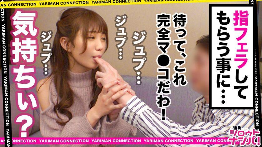 【ま○こが2つある女】圧倒的美女の口ま○こから繰り出す極上フ サンプル画像6