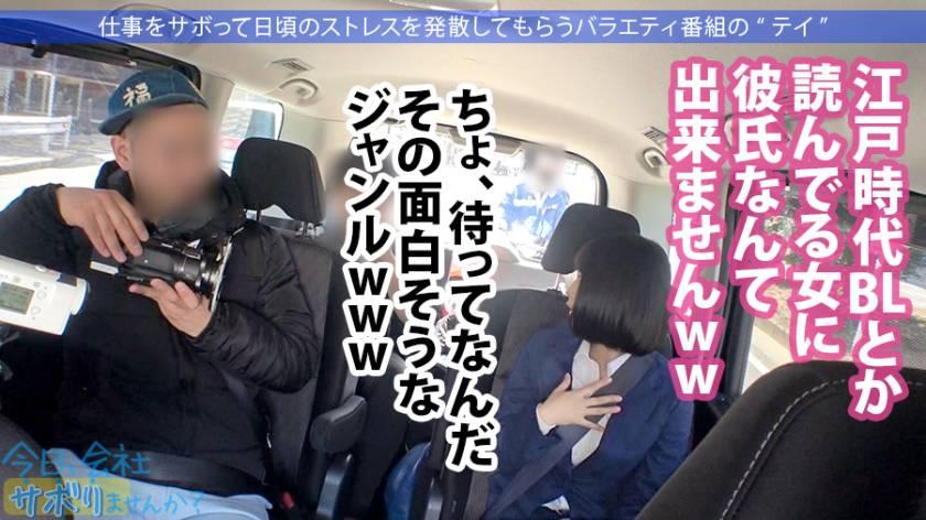 美脚パンツスーツがエロい阿佐ヶ谷OLさんGET!!コ●ケ出店 サンプル画像6