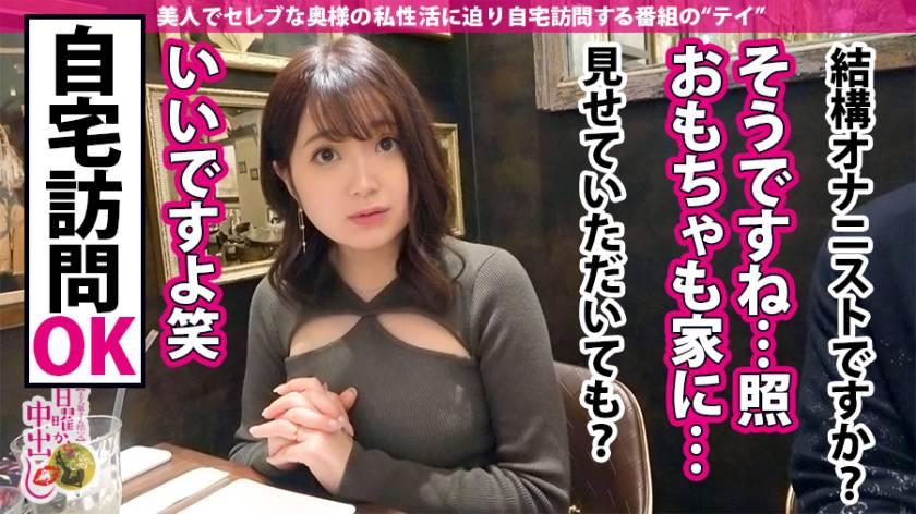 Iカップセルフ脳イキ妄想癖トランス妻!!【ノーハンドで外出先 サンプル画像6