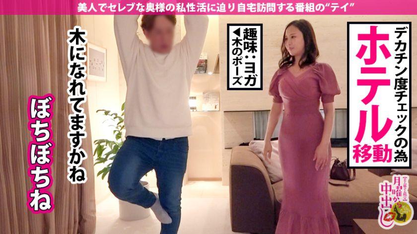 巨根100人斬り巨尻妻!!!【デカチン目当てに釣れたドスケベ サンプル画像6