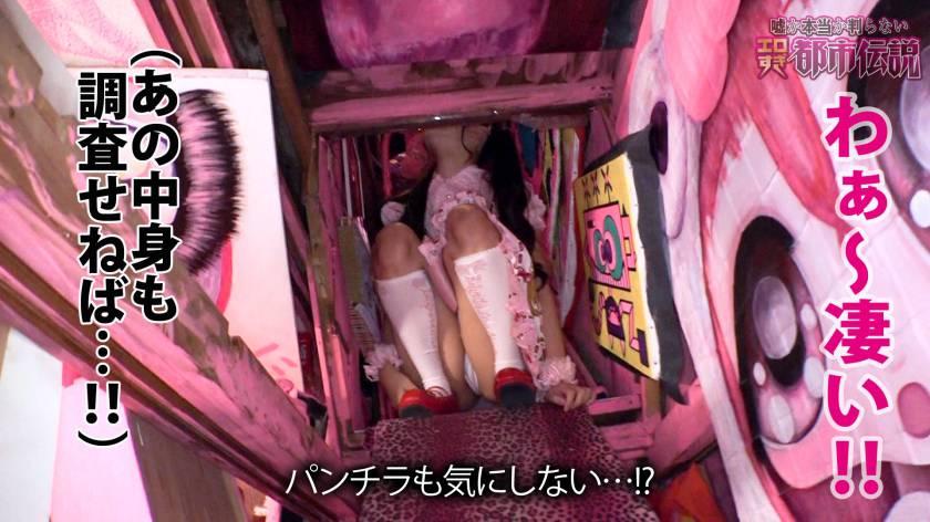 170cm越え長身ピンクのガチ美少女!!このピンク愛はガチすぎる!!ピンクローターで即イキアタマの中もマ○コもマピンクや!!潮吹きジョバジョバの間欠泉マ○コにピンク亀頭で生栓セックス!!【エロ都市伝説ファイル⑬全身ピンクのガチ美少女の生態を密着取材!!アタマの中もピンクなのかピンク亀頭で調査せよ!!】 サンプル画像6