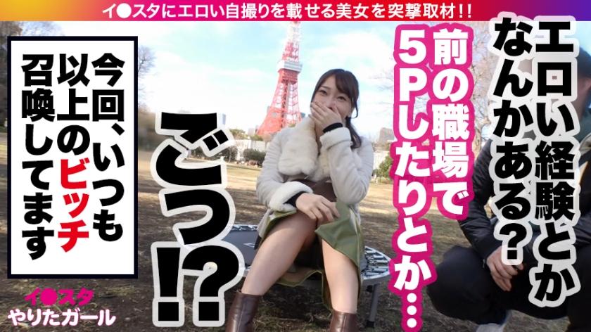 【暴走SEXモンスター】イ●スタにエロい自撮りを載せる、元銀 サンプル画像6