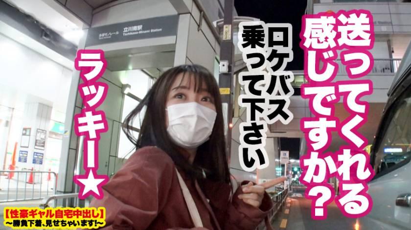 【歓喜の号泣SEX】Cカップ栄養士をホテルに連れ込み!!とっ サンプル画像6
