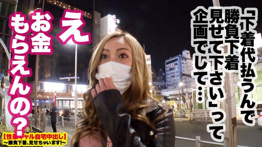 【史上最強エロ尻】恵比寿で捕獲したF乳キャバ嬢の自宅に突撃! サンプル画像6